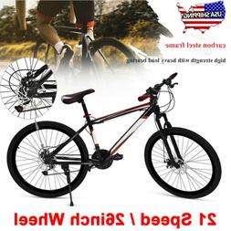 26 mountain bike dual disc brake damping