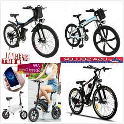26Inch Electric Mountain Bike Fat Tire E Bike With 250W Brus