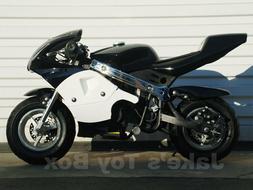40cc pocket bike gas powered ninja mini