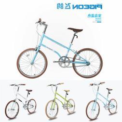 "Bicycle Flying Pigeon Mini 20"" Bike Storage School Sports Cy"