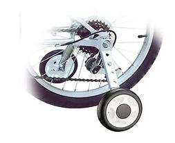 "Bicycle Traning Wheels compatible with 16""-24"" Bike with gea"
