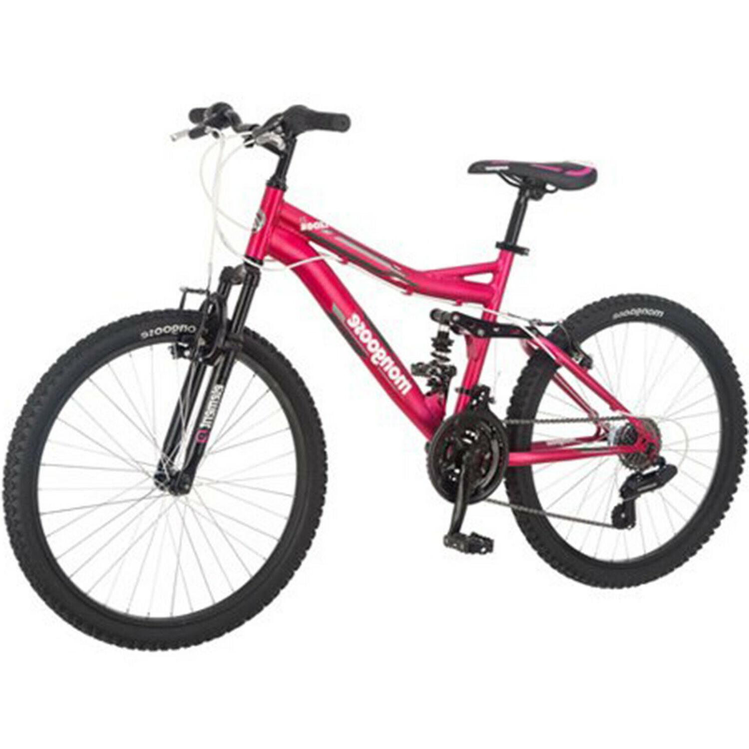 "24"" Inch Bike Aluminum Suspension Frame"