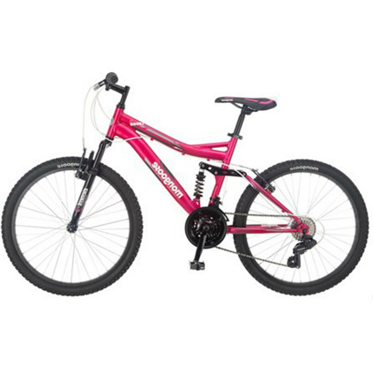 "24"" Inch Bike Bicycle 21 Aluminum Suspension"