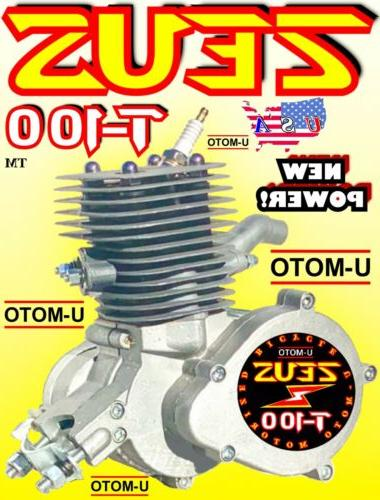80cc/100cc 2-STROKE BIKE ENGINE KITS MOTORIZED