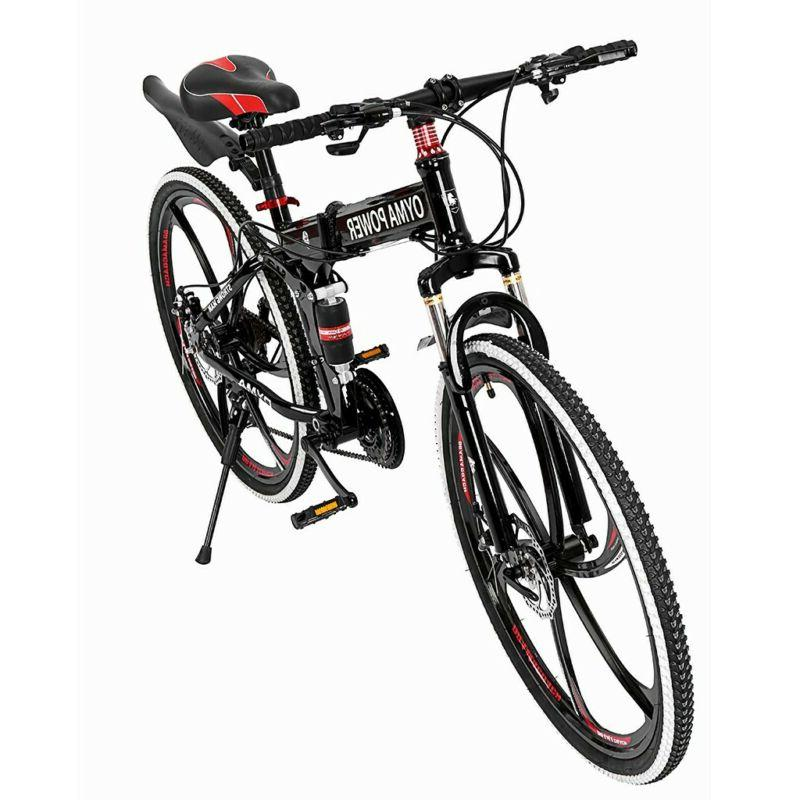 Outroad Speed 26 Bike Double Disc