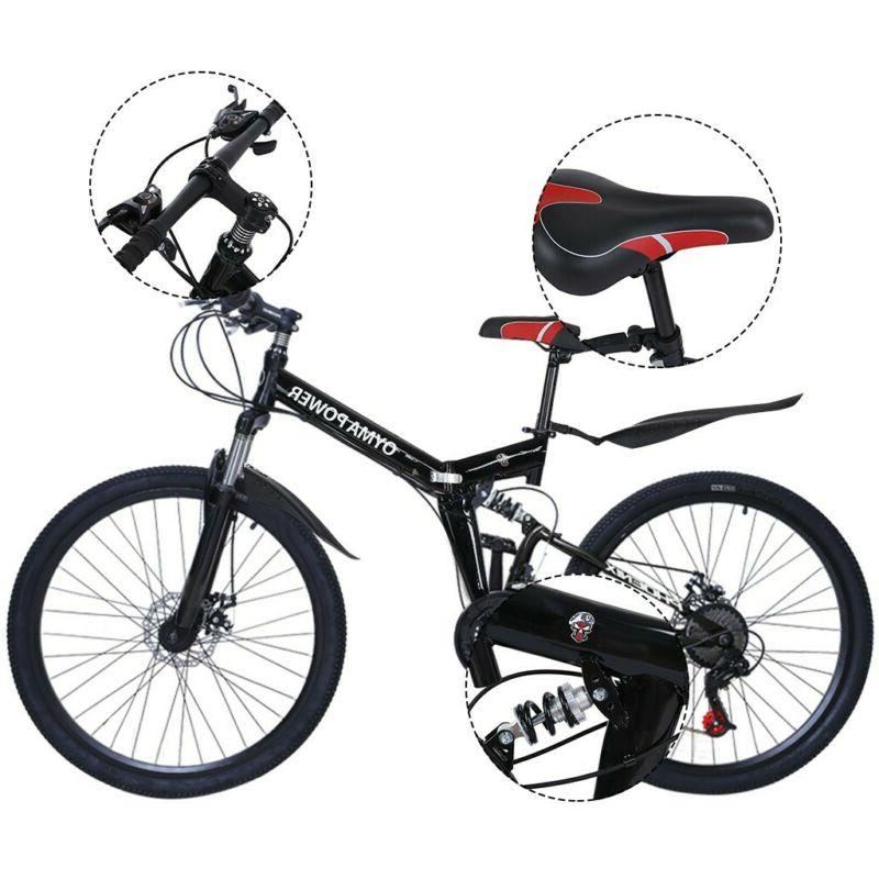 Outroad 21 Speed Folding Double New