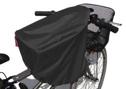 NICE 'N' DRY - Rain Cover for front-mounted Child Bike Seats